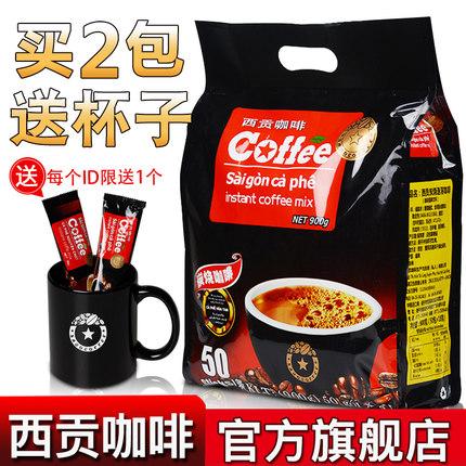 西贡 咖啡三合一 900g  券后28元