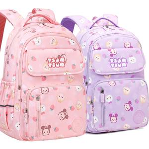 迪士尼儿童书包小学生护脊减负一二到三六年级超轻便女童女孩背包