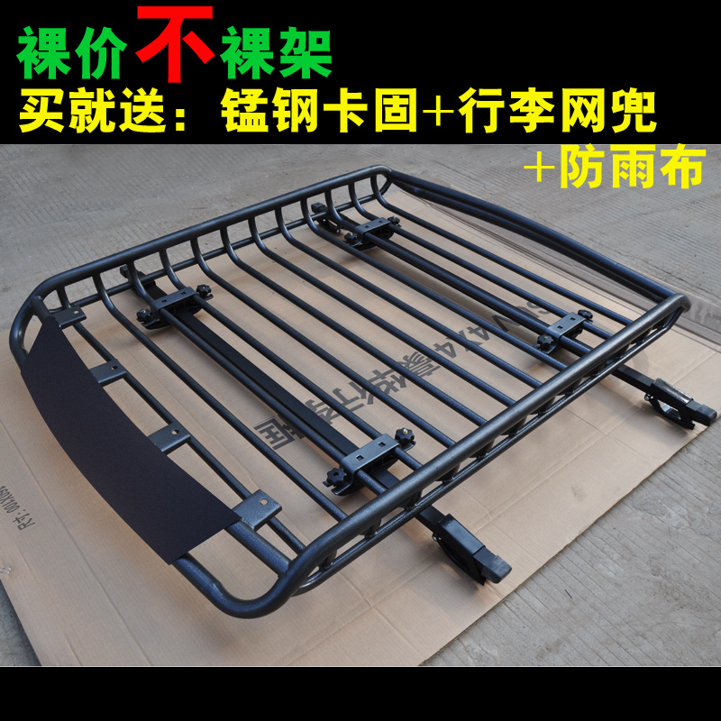 Luggage Rack For Suv Extraordinary Offroad Vehicle SUV Modified Special Roof Frame Universal Luggage
