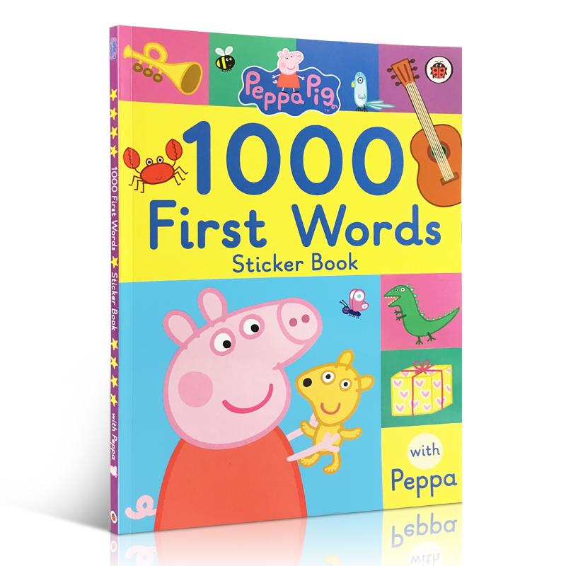 英文小妹佩奇儿童智力游戏贴纸书-优惠5元包邮