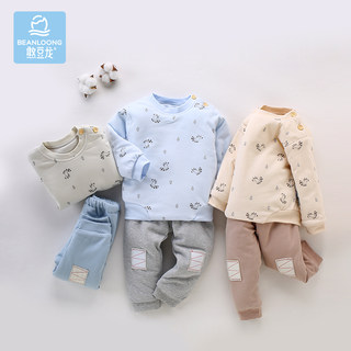 Bean bean dragon baby winter clothing children's spring and autumn cotton clothing infant cotton clothing thickening warm cotton jacket cotton pants suit autumn and winter