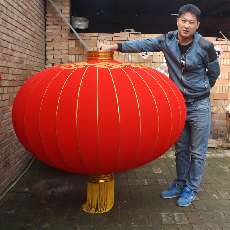 大红直径植灯笼室户外防水绒布1米1.2米1.5米2米春节新年广告灯笼