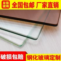 Tempered Glass custom countertop Table Desk coffee table partition Round Table