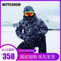 Лыжный костюм мужской комплект Северо-восток Харбин Сюэсян Туристическое снаряжение зимний утепленный удерживающий тепло водонепроницаемый ветер один двойной панель