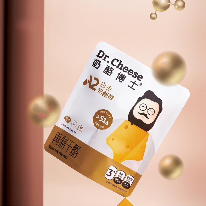 【奶酪博士】A2白金奶酪棒100g*3袋