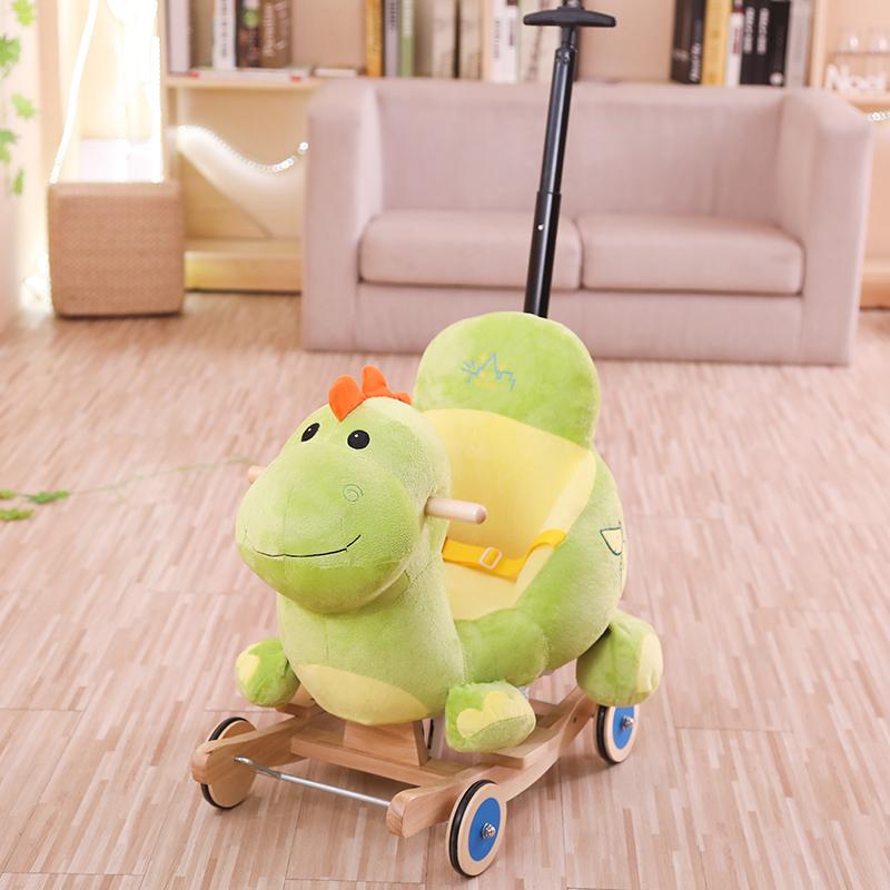 小恐龙儿童实木玩具摇椅摇摇车