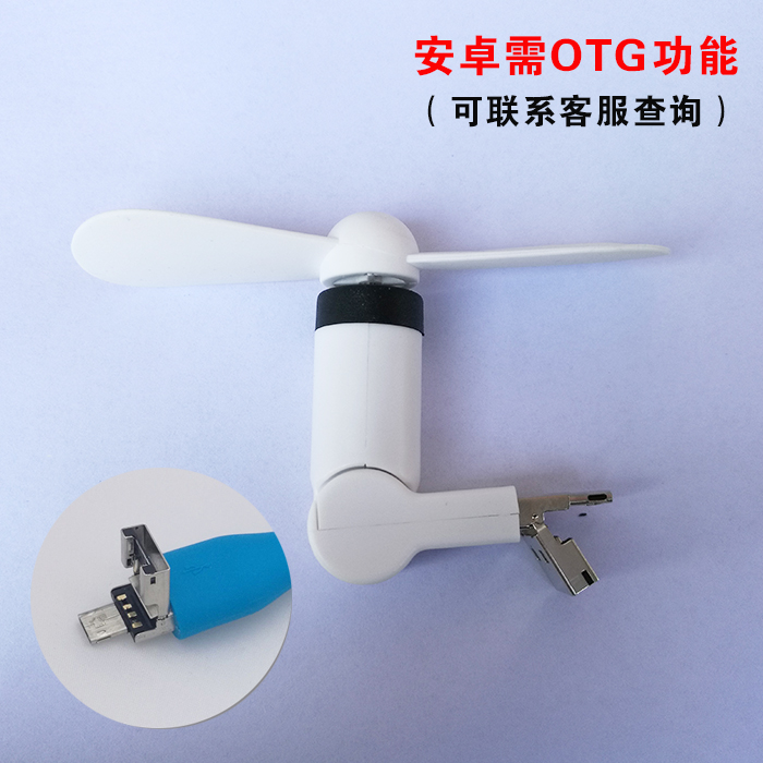 White Rotating Android USB Dual Purpose