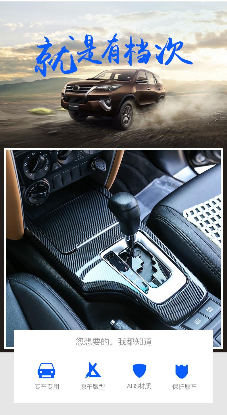 Bộ full nội thất màu đen cacbon Toyota Fortuner - ảnh 1