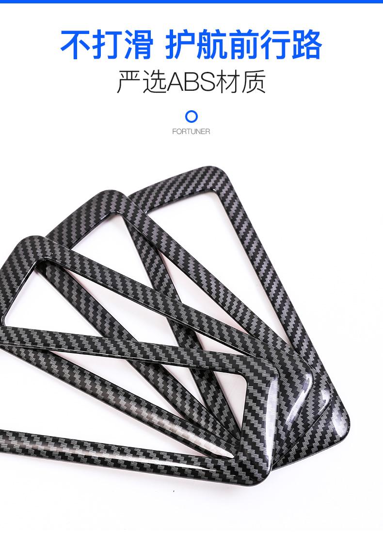 Bộ full nội thất màu đen cacbon Toyota Fortuner - ảnh 18