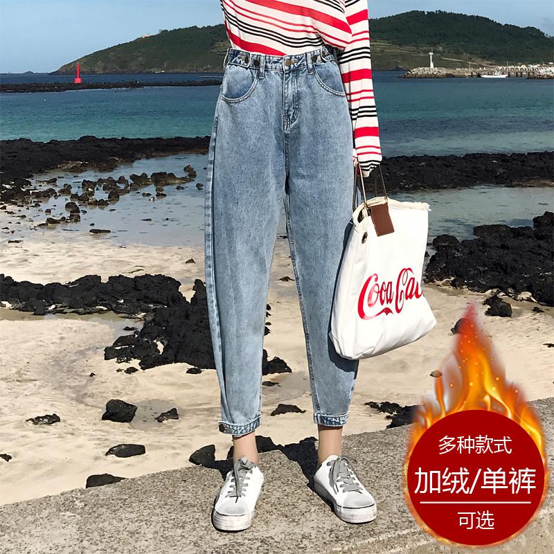 su素酱 秋冬新款 百搭两穿街头牛仔裤_用心go