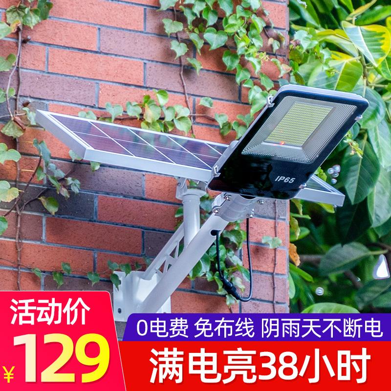 太阳能户外led路灯室外防水新农村庭院超亮大功率高杆家用照明灯