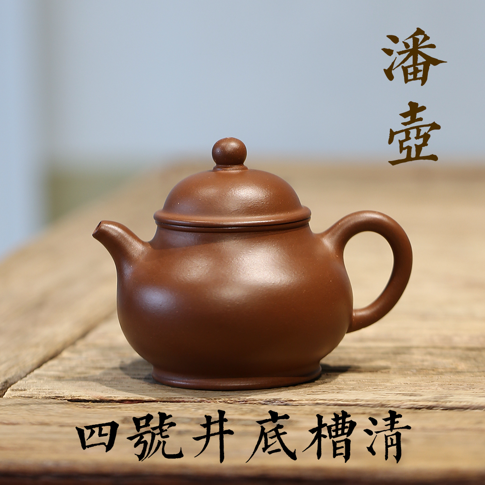 Yixing authentic pure handmade purple sand pot famous ore old purple mud bottom tank Qing Pan pot Tea pot Kung Fu tea