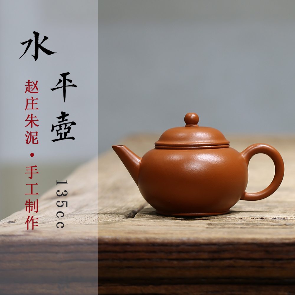 Yixing purple sand pot pure handmade ore Dahongpao Zhu Mud sketch literati level pot Kung fu tea pot tea set