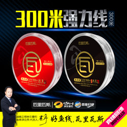 Varrivas flagship store Imported Japanese fishing line large main line 300 meters Taiwan fishing line subline thick line