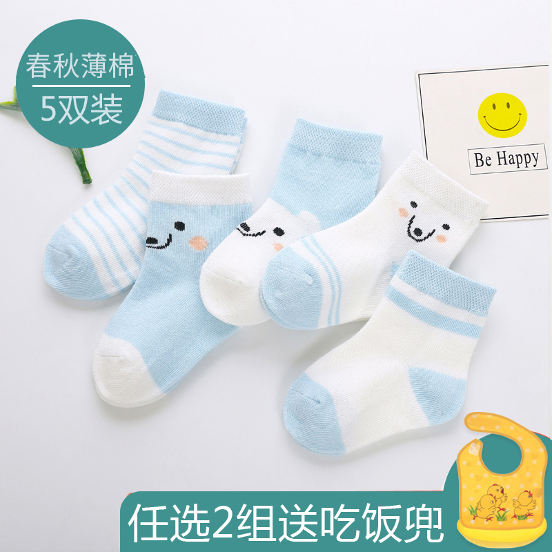 Spring Cartoon Light Blue, 5 Pairs