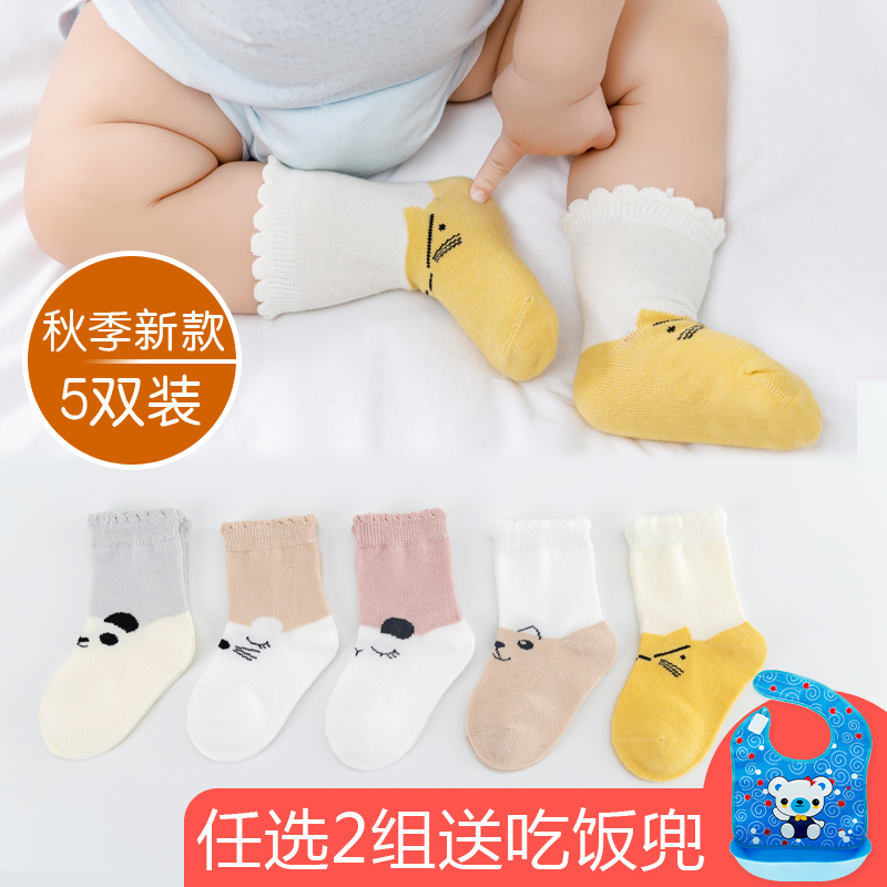 Spring Color Separation Cartoon, 5 Pairs