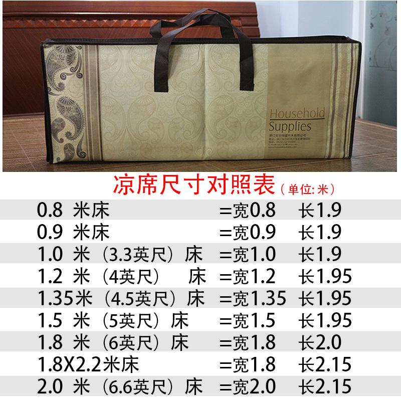 Покрывало-циновка Good Xi Fu  1.8m 1.5 1.2