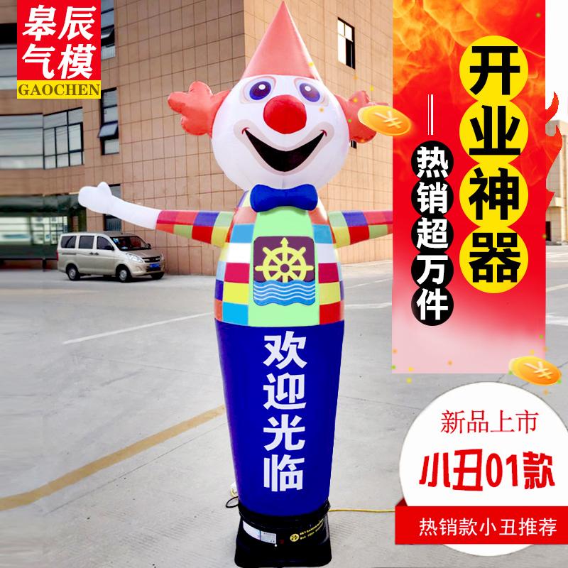 空中开业卡通气模人跳舞v卡通气球舞星拱门广告招手人偶庆典彩虹门