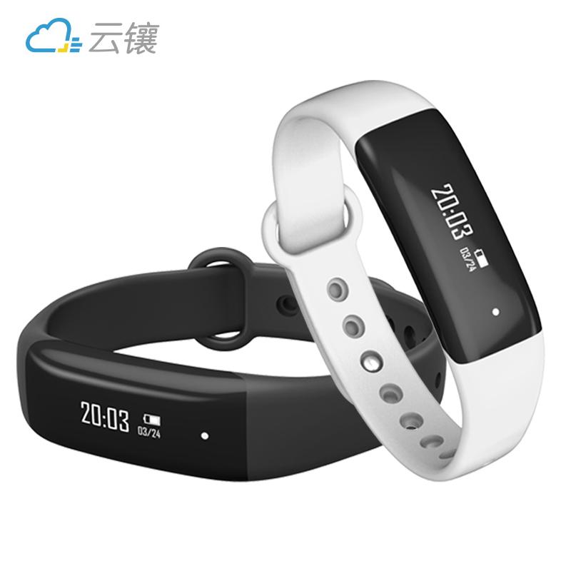 云镶智能运动跑步手环测心率计步器iPhone男女蓝牙运动手表H2