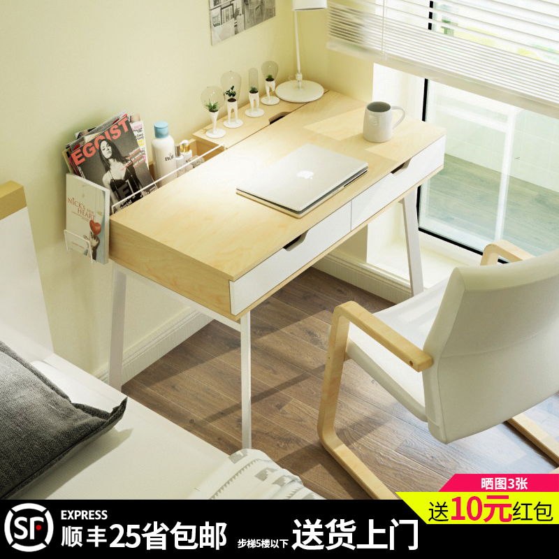 Modern Simple Anese Learning Desk Ikea Small Apartment Office Laptop With Drawers