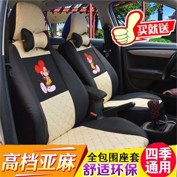 比亚迪F0座套专车专用全包布套byd f0 四季座套通用FO汽车坐垫套