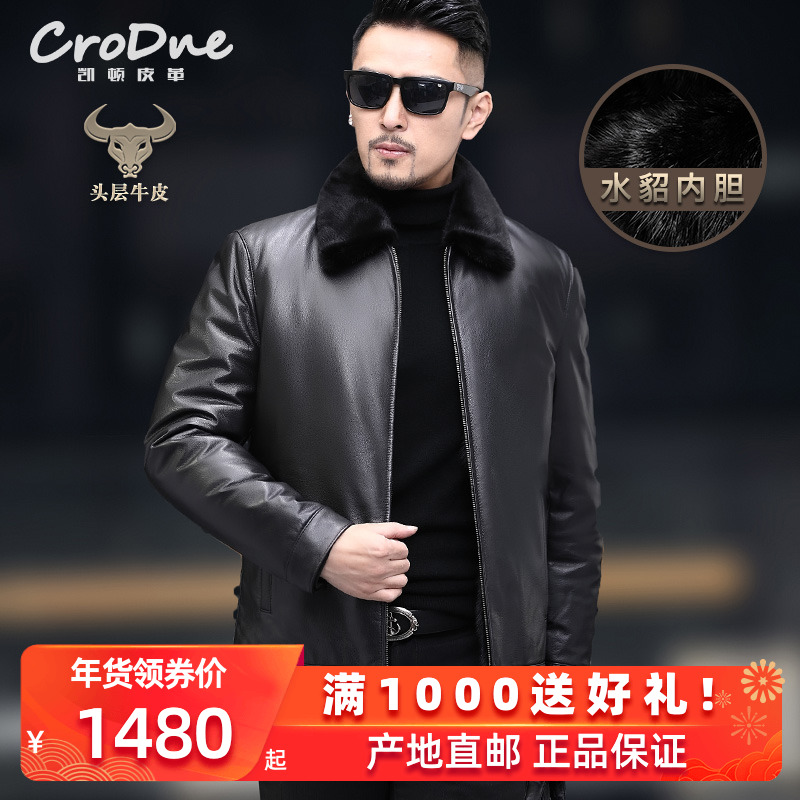 Head layer cowhide fur all-in-one men's jacket urchin inside the urchin lapel short simple casual casual fur coat winter thickness