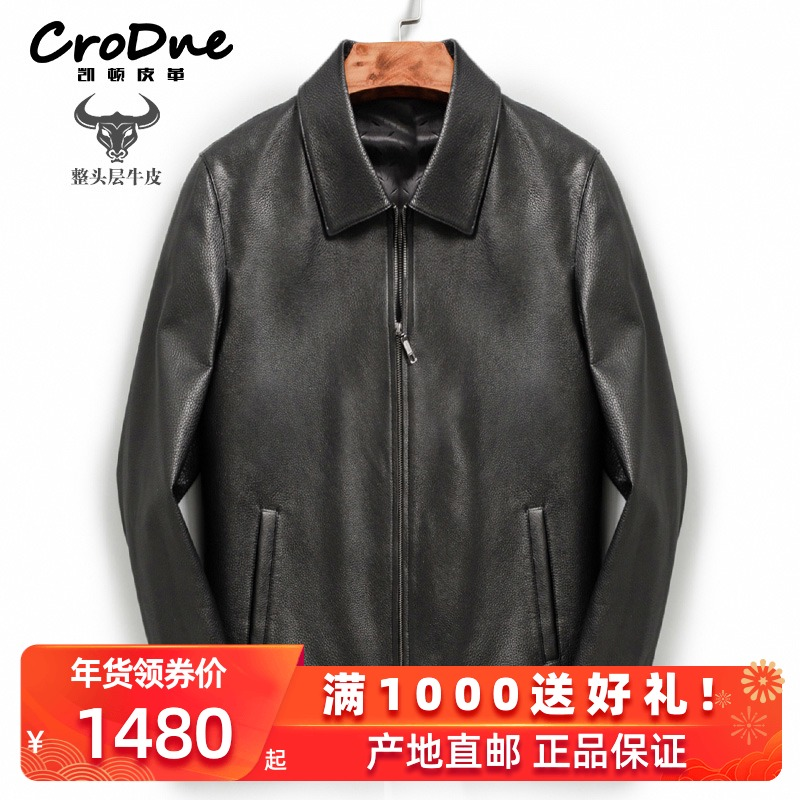 Imported head leather jacket Haining leather leather men's middle-aged lapel straight coat spring and autumn thin single coat