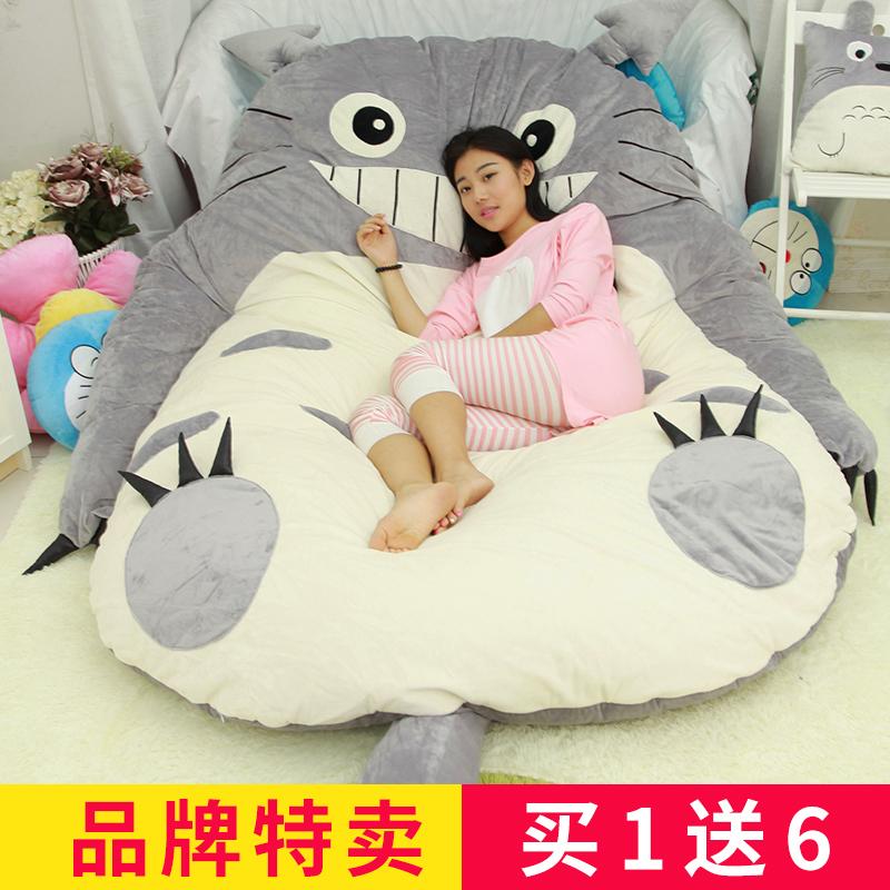 Chinchilla lười biếng sofa giường phim hoạt hình dễ thương tatami mat đôi gấp vài phòng ngủ tầng mat ngủ nệm