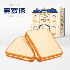 达利园芙罗塔芙半切吐司夹心面包