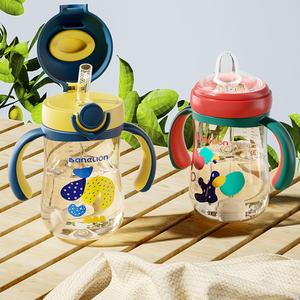 【巴纳狮】儿童婴儿学饮杯奶嘴水杯奶瓶