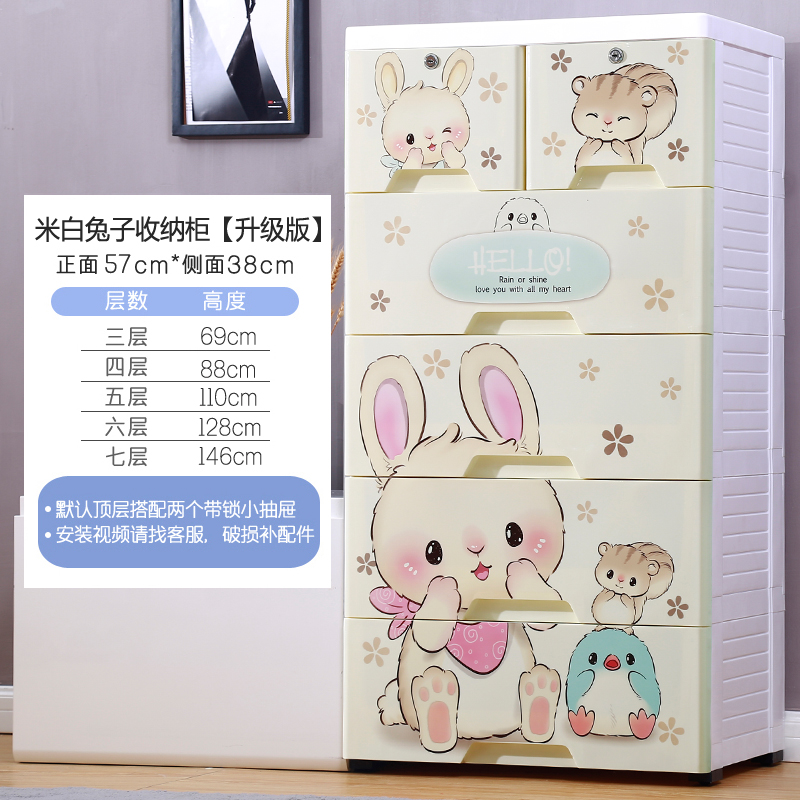 Upgrade Thickening Meng Meng Rabbit [rice White] [57 Face Width]