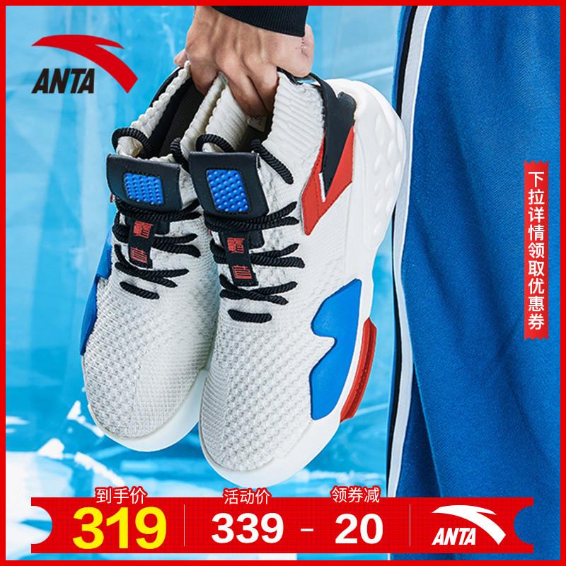 Anta giày nam giày giày 2020 trang web chính thức mới giày thể thao nam hống hách giày thường chạy giày đệm giày chống mòn - Dép / giày thường