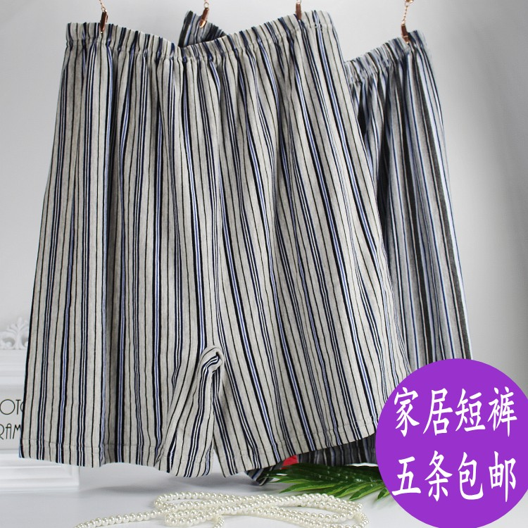 Men's middle-aged flat-angle dinies old cotton old man big pants Lyka plus fat four-corner underwear shorts