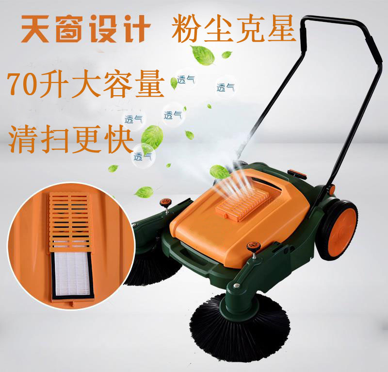 Hand push industrial sweeper Unpowered factory warehouse property workshop Vacuum cleaning Road dust sweeper