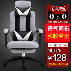 Art office chair computer chair home can lie ergonomic chair esport chair lifting network staff swivel chair