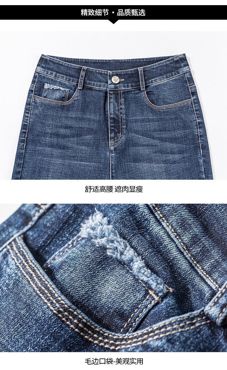雅思诚毛边牛仔裤女高腰女士九分小脚铅笔年正品裤子新款女裤详细照片