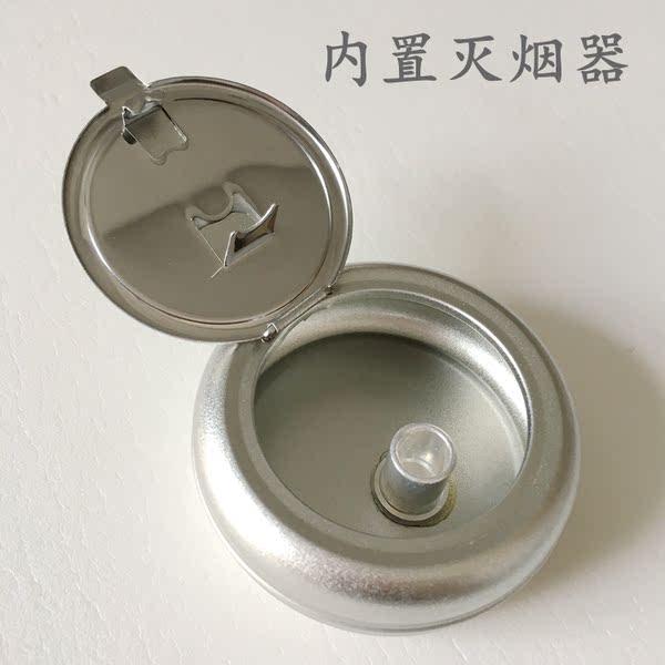 温馨港湾户外烟灰缸随身烟灰缸携带烟灰盒日本便携式烟灰缸带盖口