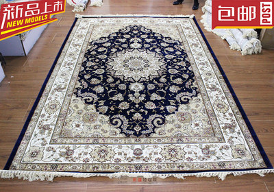 Free shipping Xinjiang thick silk carpet thickened H6 living room restaurant hotel study coffee table pastoral modern minimalist gifts