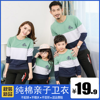 Parent-child autumn clothing 202020 new trendy family three family suit striped mother and child women's long-sleeved sweater