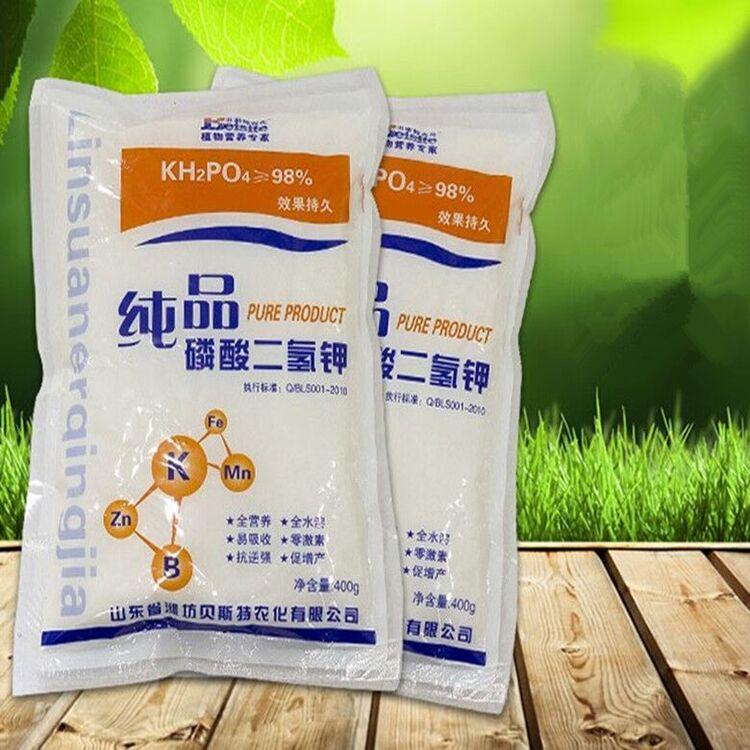 绿植花卉果树蔬菜肥料-优惠价2元销量751件