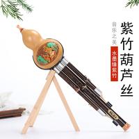 Zizhu cucurbit инструмент играет C вниз B 调 G 调 Юньнань бутик музыкальных инструментов съемная капля