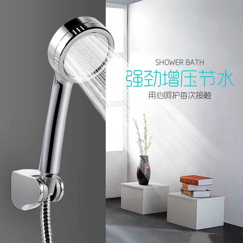 ... Pressurized Sprinkler Nozzle + 2 M Shower Tube Nine Shepherd  Pressurized Sprinkler Nozzle + 2 M Shower Tube + Wall Seat 1.5m Shower Tube  2m Shower Tube