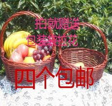 Fruit basket, rattan...