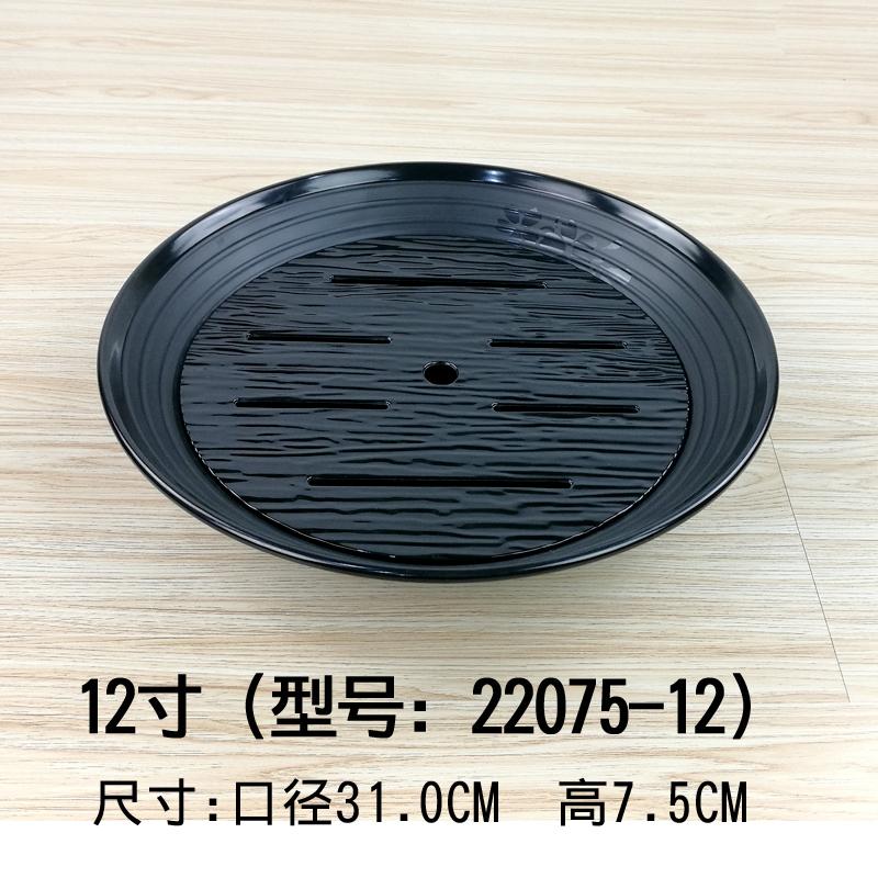 12 дюймов черный ноутбук С каждым панель 22075-X-12