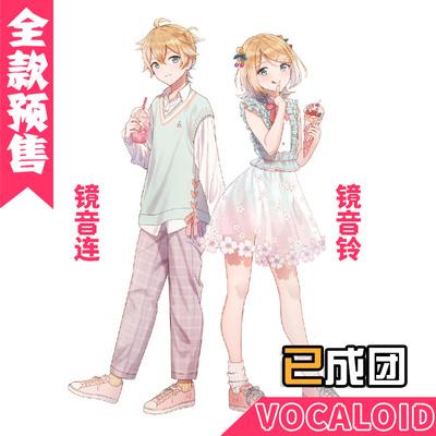 taobao agent CG pre-sale VOCALOID MEIKO tour music streaming song KAITO Hatsune Kagane bell Kagane even cos clothing game