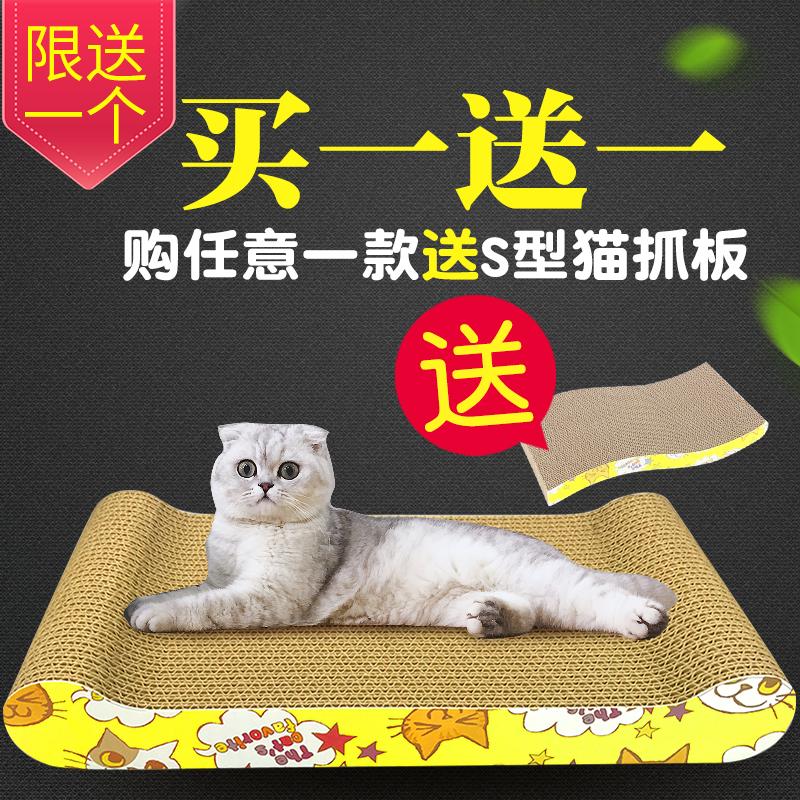 Западный кошачий царапины панель Шлифовальный когт из гофрированного кота панель Подушка для ногтей