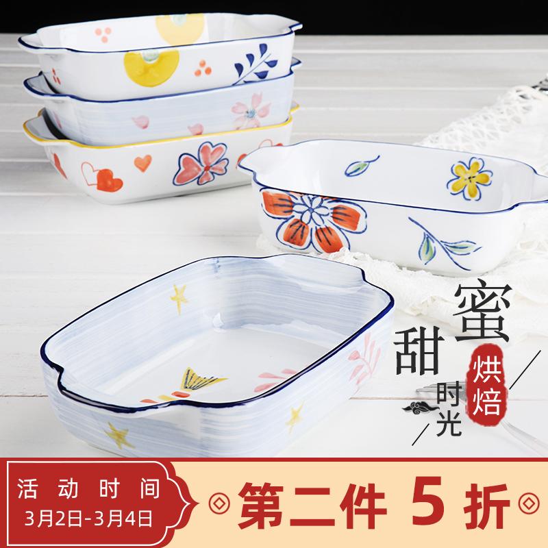 釉下彩,宋青窑 烘焙烤盘陶瓷双耳盘 *2件