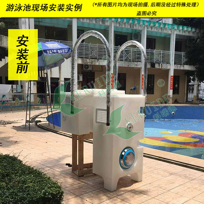 游泳池一体式壁挂过滤器