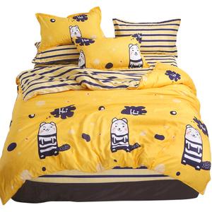 1床=2床【伊心爱】AB双面单件被套被罩