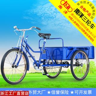 Трехколёсные,  Южная иностранных 68 ~ 90 см автомобиль долго пожилой стиль тянуть товары педали удаление велосипед легкий провинция сила для взрослых сила трехколесный велосипед., цена 7553 руб